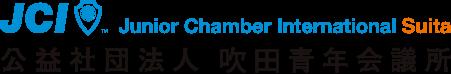 JCI Junior Chamber International Suita 公益社団法人 吹田青年会議所